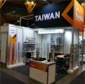 Advanced Manufacturing Expo (AMX) - Sydney, Australia